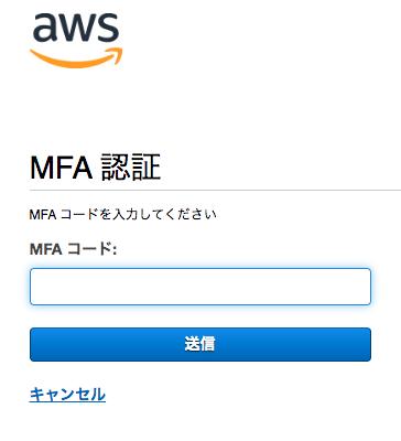 mfa5.png