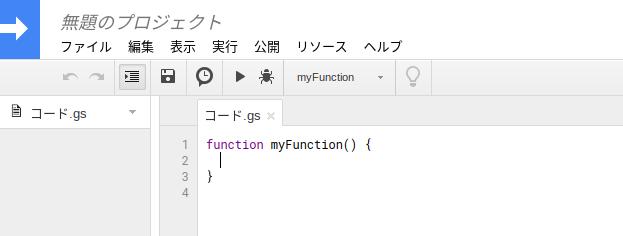 script.google.com_0.png
